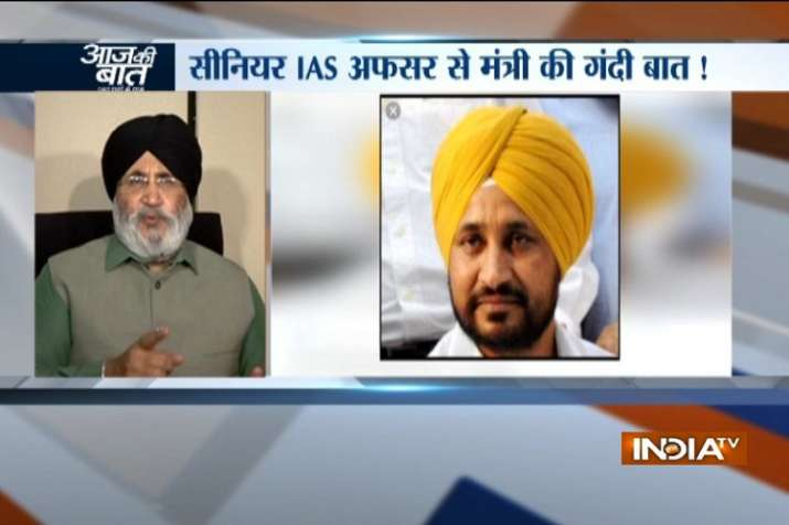 Punjab Cabinet Minister sent lewd text to woman IAS officer