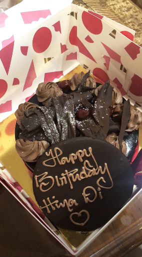 India Tv - Hina Khan's birthday cake