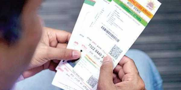 Aadhaar authentication to withdraw LPG subsidy at micro-ATMs