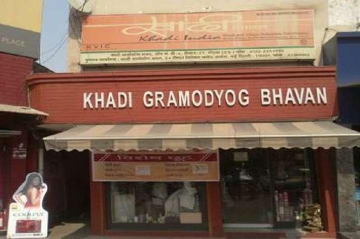 Khadi Gramudyog Bhawan