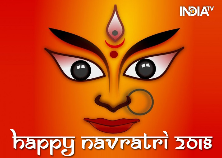 India Tv - Happy Navratri 2018, Facebook & Whatsapp Messages, SMS, Best Wishes, Status, HD Wallpapers, Images and Greeting