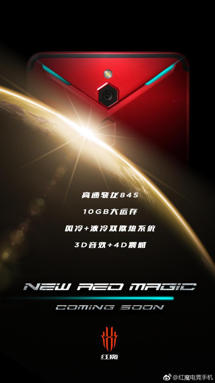 India Tv - Nubia Red Magic 2