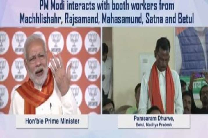PM Modi interacts with BJP workers via NaMo App.