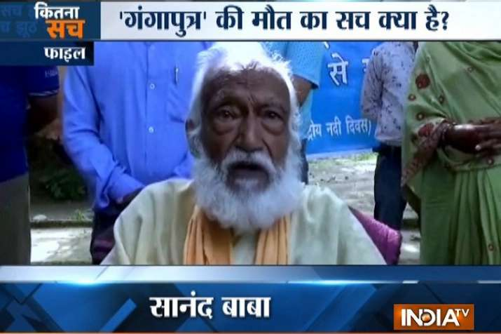 Many colleagues of Swami Sanand have alleged that his death