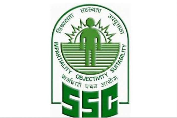 SSC JE Final Result 2017