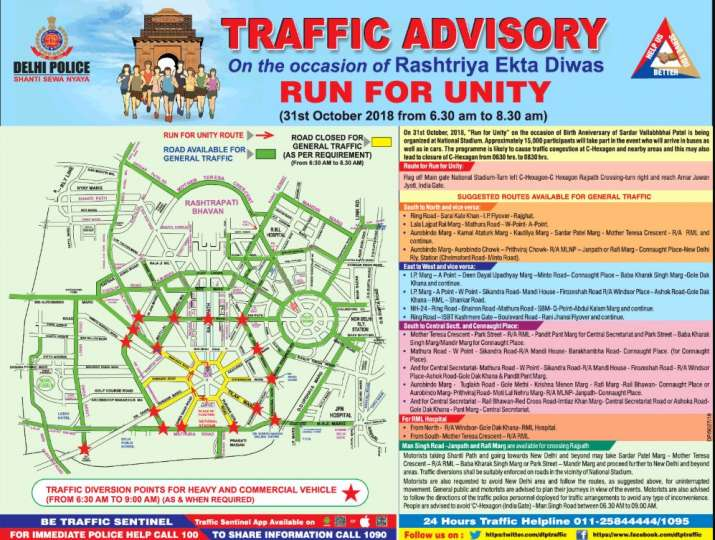 India Tv - Delhi Traffic Police has issued an advisory to avoid to people to avoid marathon routes