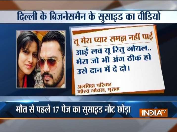 Delhi businessman records suicide video, accuses in-laws ...