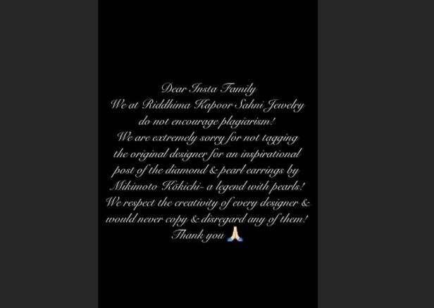 India Tv - Ranbir Kapoor's sister Riddhima Kapoor Sahni accused of jewelry design plagiarism