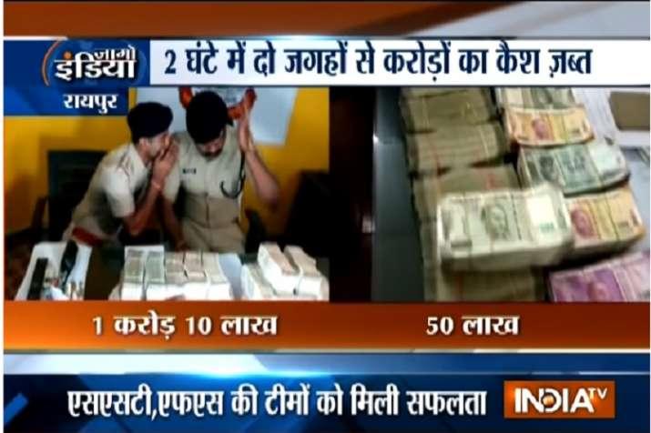 Cash seized in Raipur