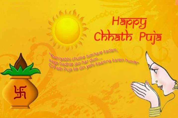 India Tv - Happy Chhath Puja 2018: Best Wishes, WhatsApp Status, Greetings, HD Wallpapers and Messages