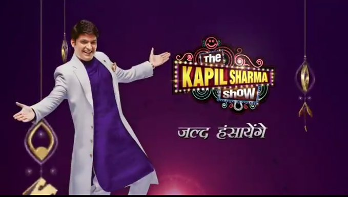 the kapil sharma show season 2 teaser