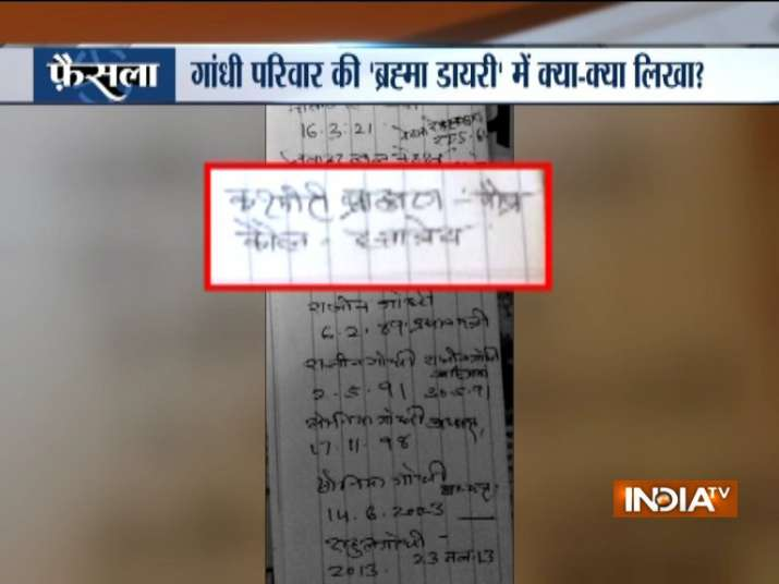 India Tv - According to the document signed by the Congress chief in the ancient Brahma Temple in Pushkar, Rahul Gandhi is a Kaul Brahim.
