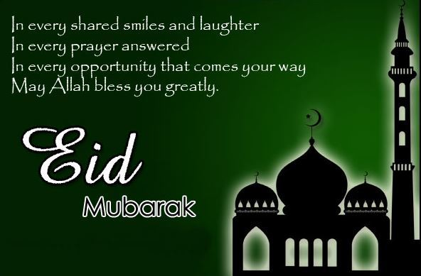 India Tv - Eid-E-Milad-Un-Nabi Mubarak 2018