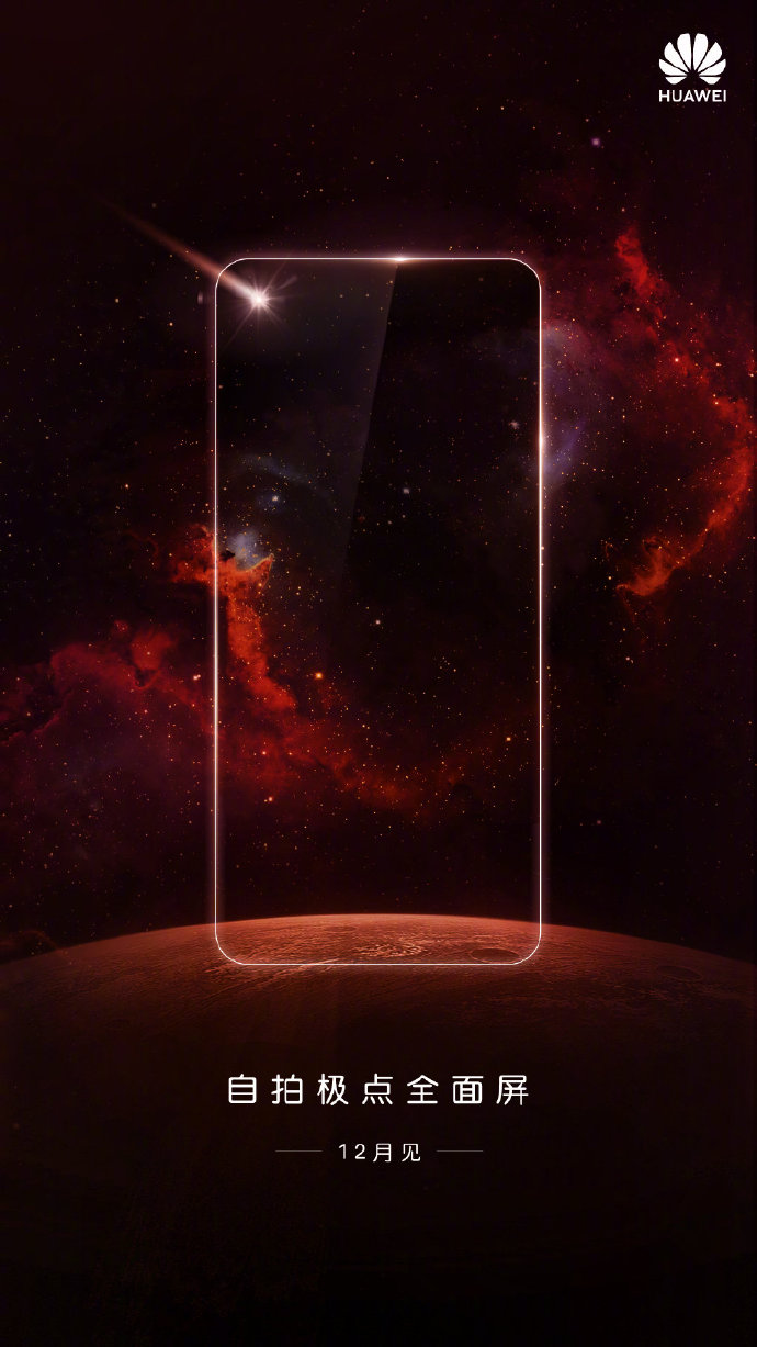 India Tv - Huawei teases an infinity O-Like display smartphone