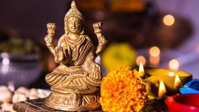 Happy Dhanteras 2018: Significance, Shubh Muhurat, Puja Vidhi