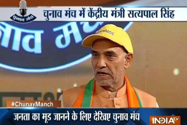 India Tv - Union Minister Satya Pal Singh in Chunav Manch Rajasthan