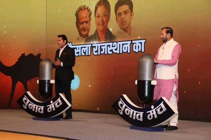 India Tv - HRD MinisterPrakash Javdekar takes the stage on India TV's Chunav Manch