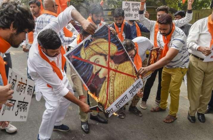 Tipu Sultan Jayanti Protest By Bjp Mars Celebrations Karnataka Cm