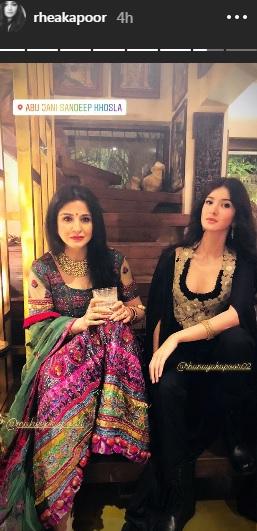 India Tv - Shanaya Kapoor at Sandeep Khosla Diwali party