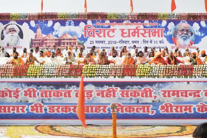 The event which was organised at the 'Bade Bhakt Mal ki