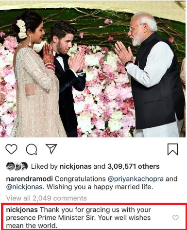 India Tv - Priyanka Chopra and Nick Jonas extend heartfelt thank you to PM Narendra Modi for gracing their Delhi Reception