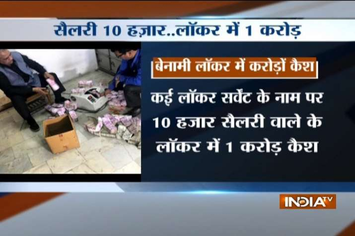 Cash worth crore recovered from a private company's locker