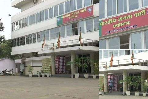 India Tv -  A deserted BJP state headquarters in Raipur, Chhattisgarh. Trends/results show Congress set to return to power in the state after 15 years.