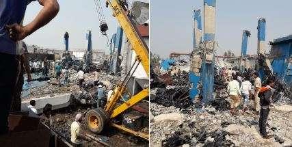 Boiler Blast in Karnataka