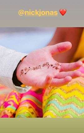 India Tv - Nick Jonas's wedding mehendi for Priyanka Chopra