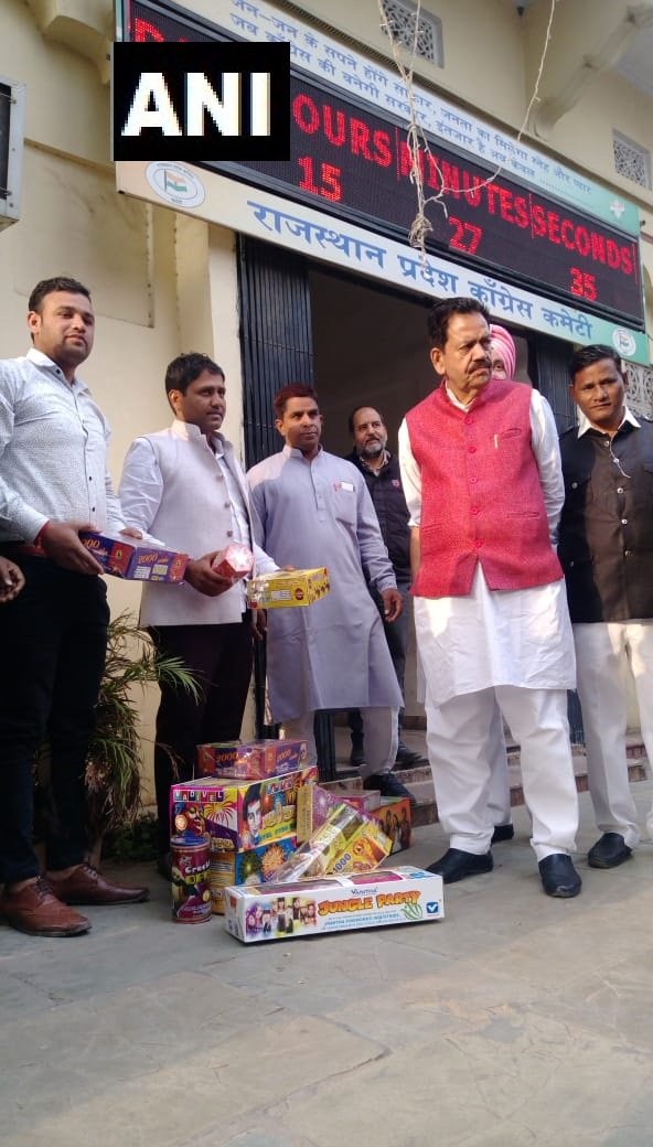 India Tv - Firecrackers brought to Congress office in Jaipur