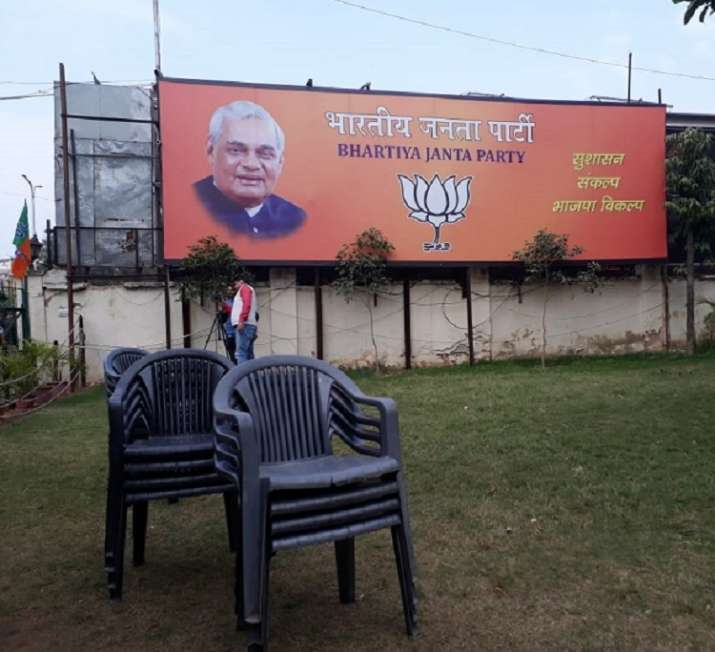 India Tv - Rajasthan Vidhan Sabha Elections Results 2018