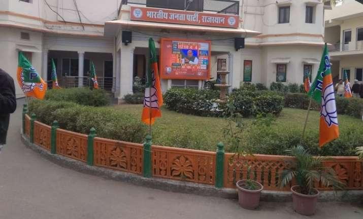 India Tv - Rajasthan Vidhan Sabha Elections 2018