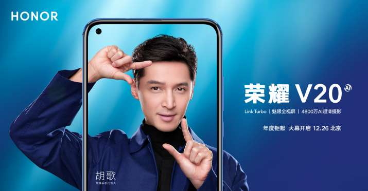 India Tv - Honor View 20