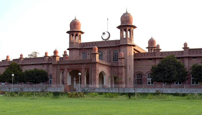 University of Agriculture Faisalabad (UAF)
