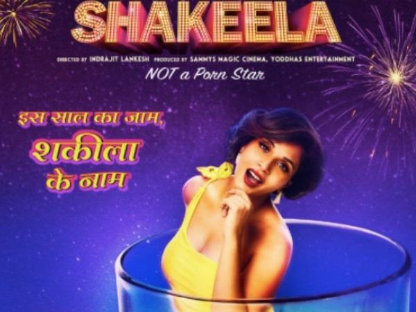Shakeela Biopic: Richa Chadha impresses in this quirky new