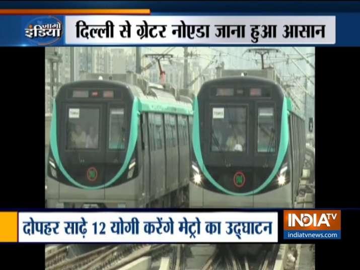 Noida Metro's 'Aqua line'
