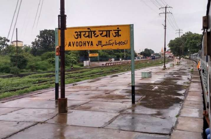 Supreme Court has deferred Ayodhya case hearing till