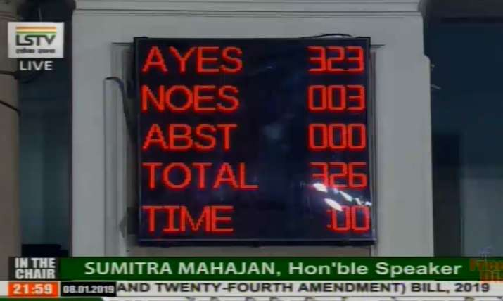 India Tv - The Bill got support of 323 MPs, while three MPs voted against  it.