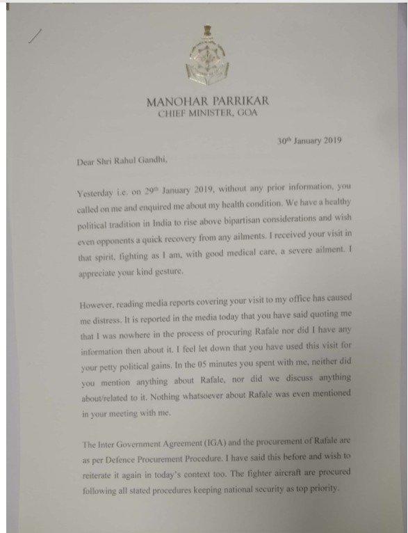 India Tv - Goa CM Manohar Parrikar writes to Congress President Rahul Gandhi