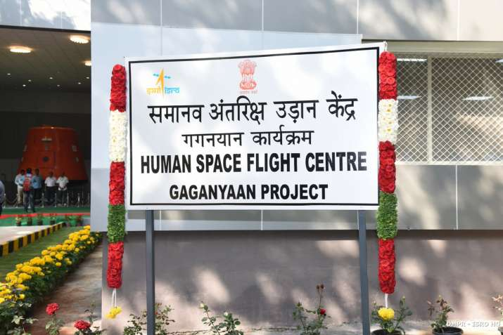Inauguration of Human Space Flight Centre