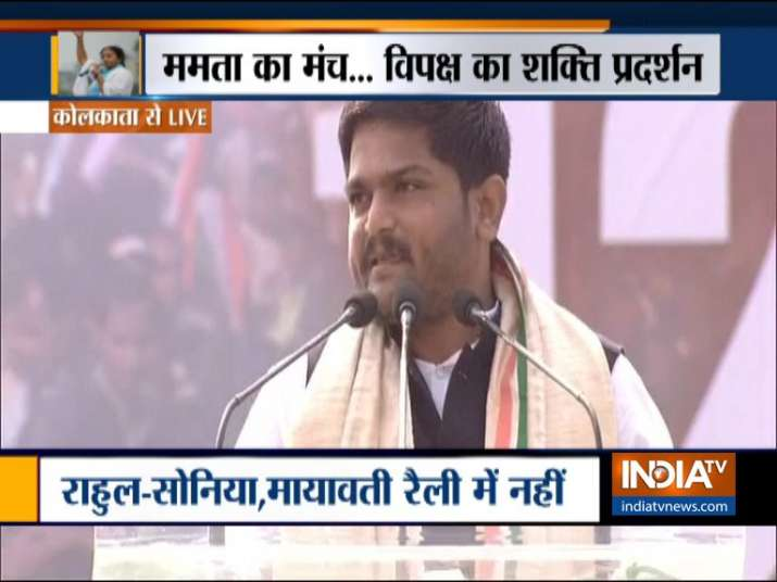 India Tv - Hardik Patel during his speech at the rally.