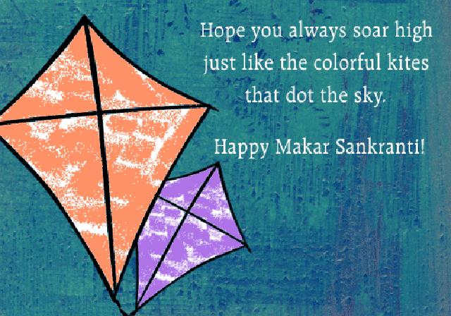 India Tv - Happy Makar Sankranti 2019