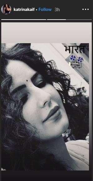 India Tv - Katrina Kaif Instagram story