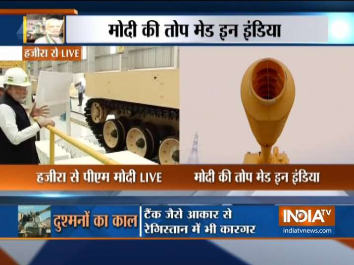 PM Modi dedicates to nation Armoured Systems Complex at Hazira