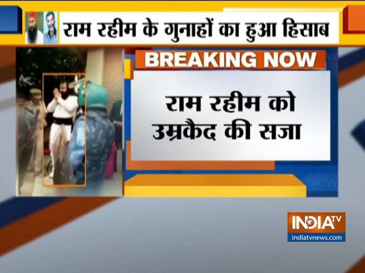 Gurmeet Ram Rahim, three others get life sentence  in