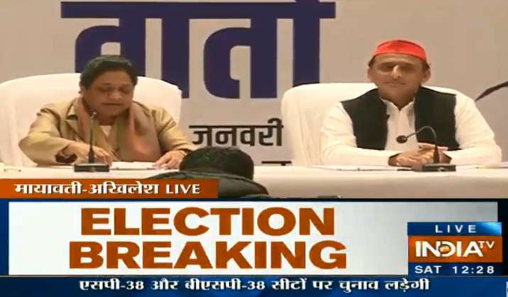 SP-BSP press conference LIVE   'Will contest on 38 seats
