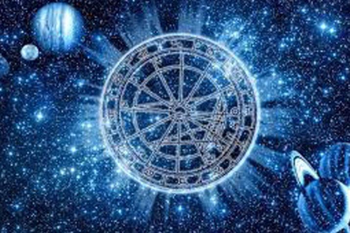Daily Horoscope Januray 29, 2019 (Bhavishyavani): From