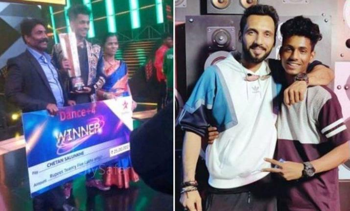 Dance Plus 4 winner Chetan Salunkhe wants to gift house to family