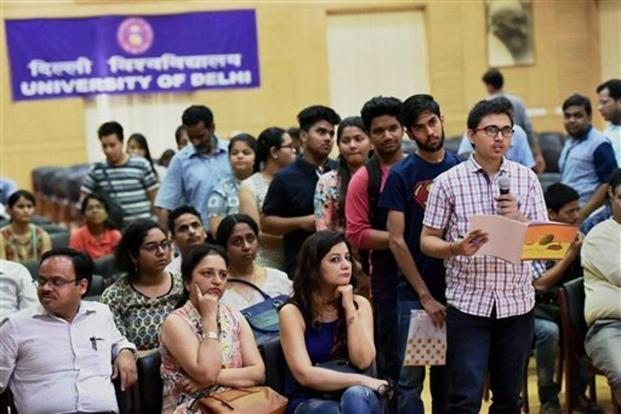 DU issues advisory against use of loudspeakers, public