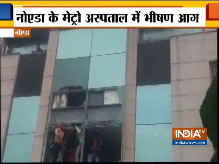 India Tv - Fire at Metro Hospital in Noida